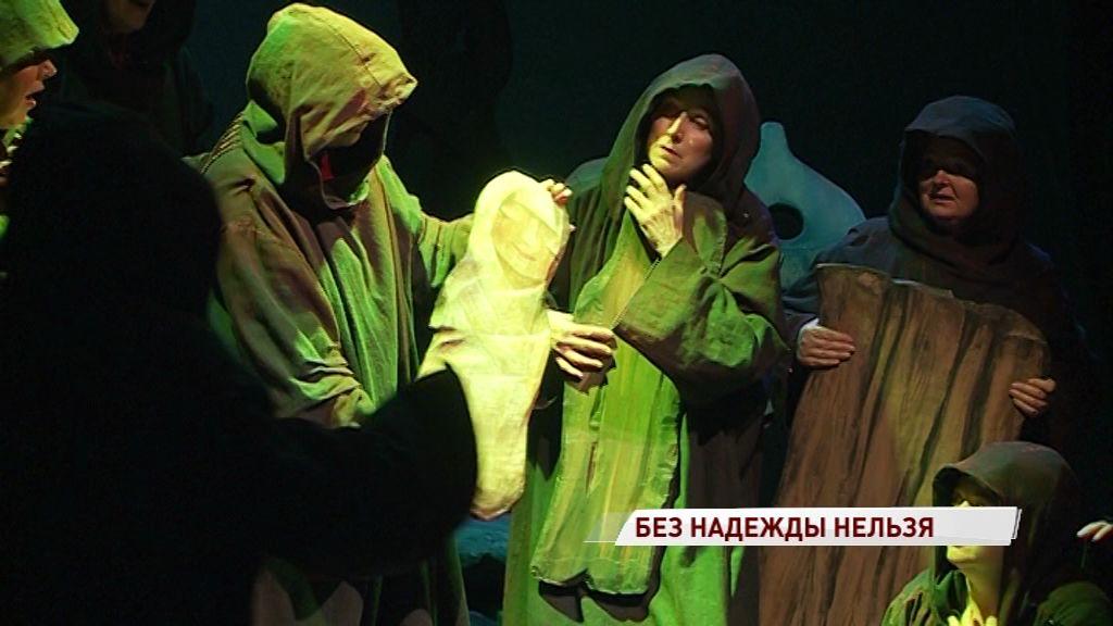 80 кукол на 18 актеров: ярославский театр кукол открывает сезон премьерным спектаклем