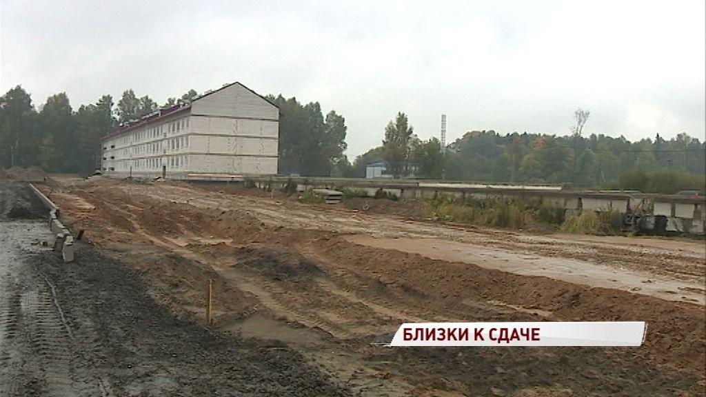 В Ярославле завершается строительство жилого комплекса в Кузнечихе