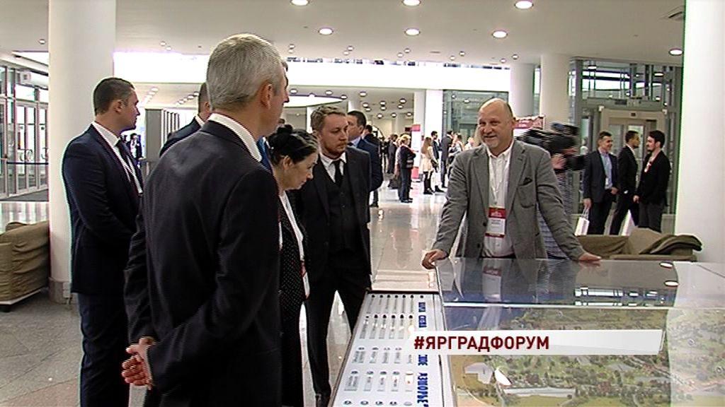 Регионы ожидает реновация: о чем говорили на Первом ярославском градостроительном форуме