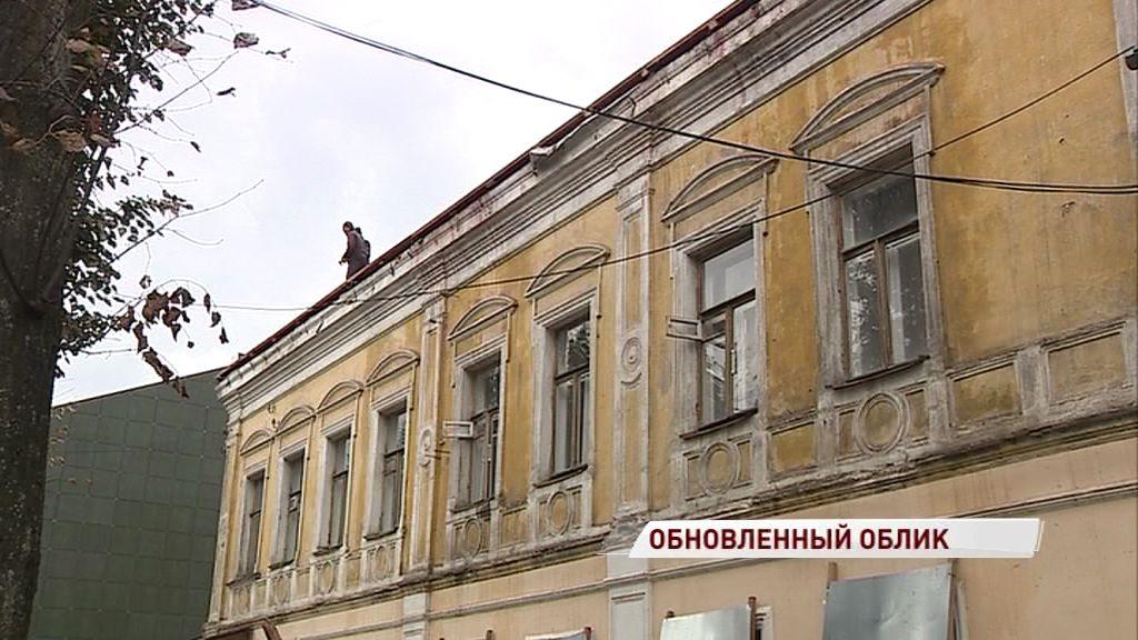 В Ярославле продолжается капремонт объектов культурного наследия: как преображается дом Шапошникова