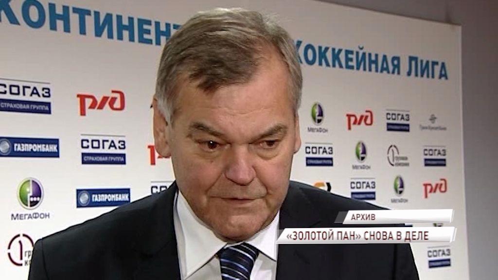 «Золотой пан» снова в деле: Владимир Вуйтек возобновил тренерскую карьеру