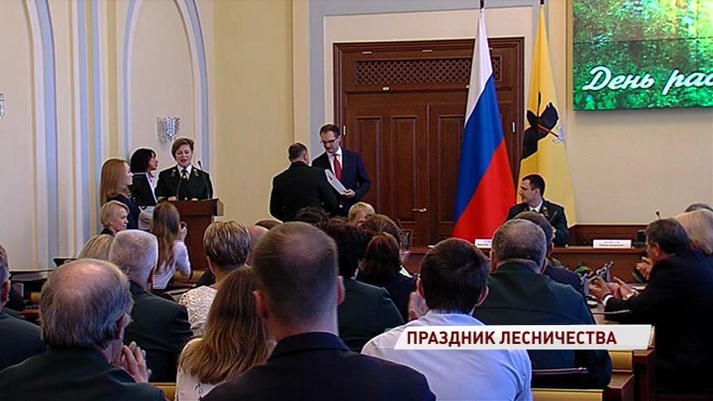 В Ярославле наградили лучших лесников региона