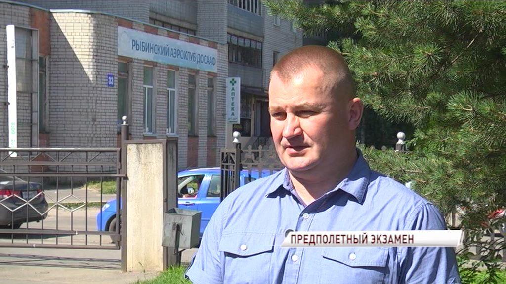 Космонавт из Рыбинска отправится на МКС в середине октября