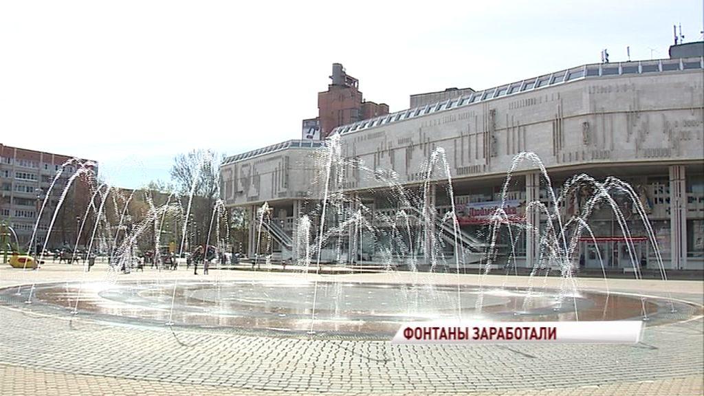 В Ярославле скоро прекратят работу фонтаны