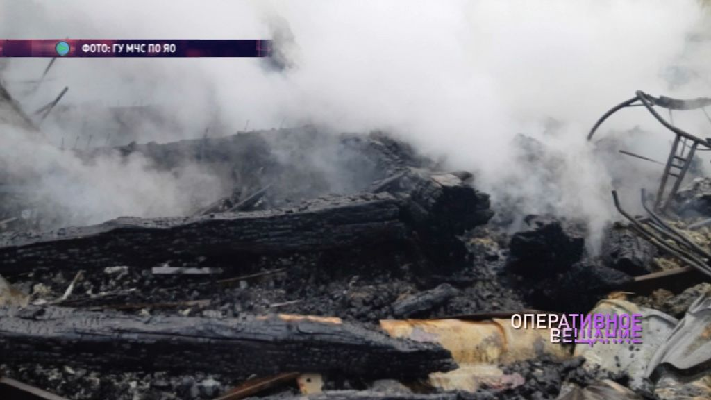 Огонь уничтожил деревянный дом в Переславском районе