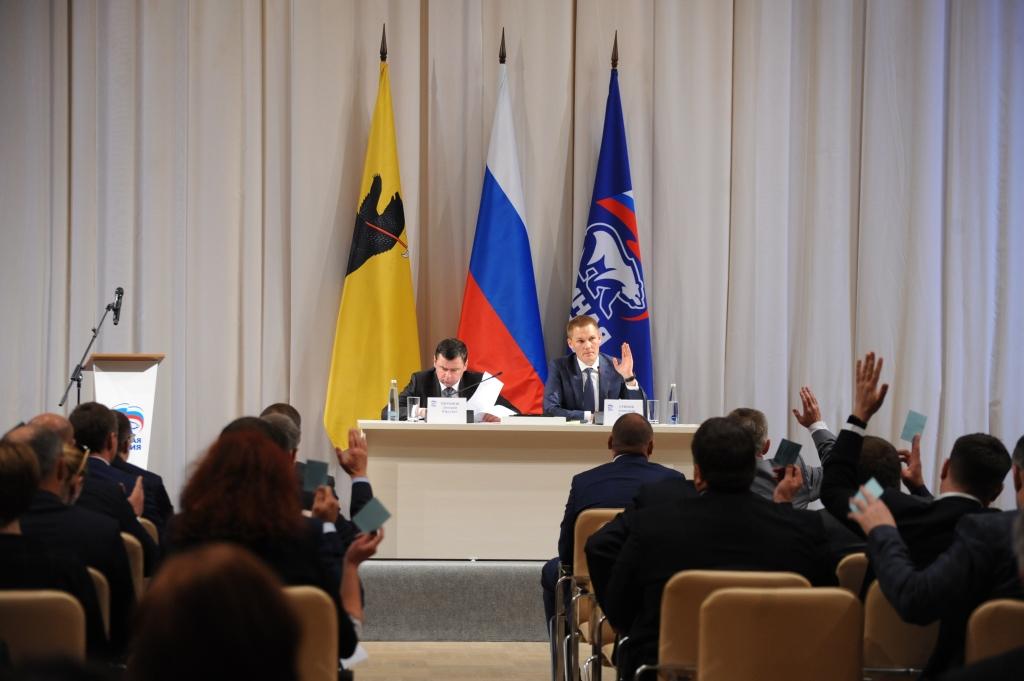 «Единая Россия» подвела итоги выборов в областную думу: какие задачи ставят перед собой депутаты VII созыва