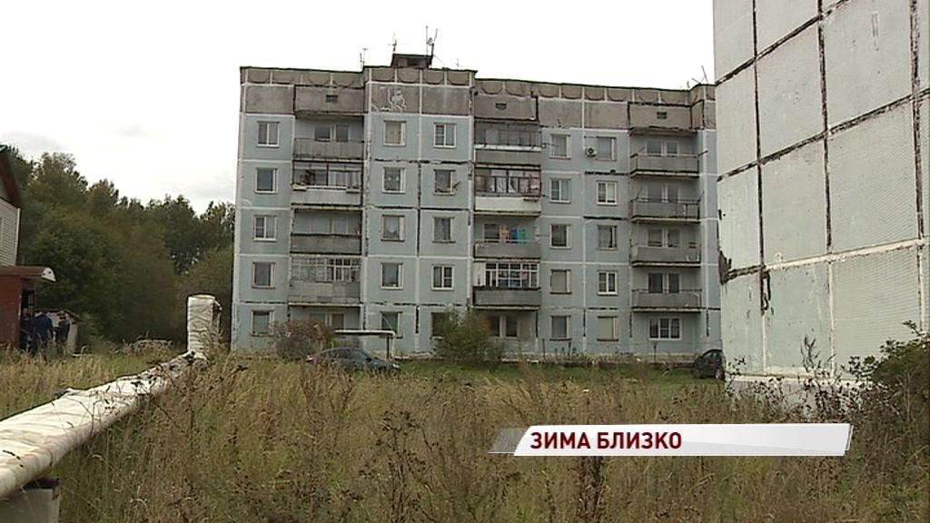 Перезимуем ли? Жители военного городка в Ярославском районе недовольны управляющей компанией