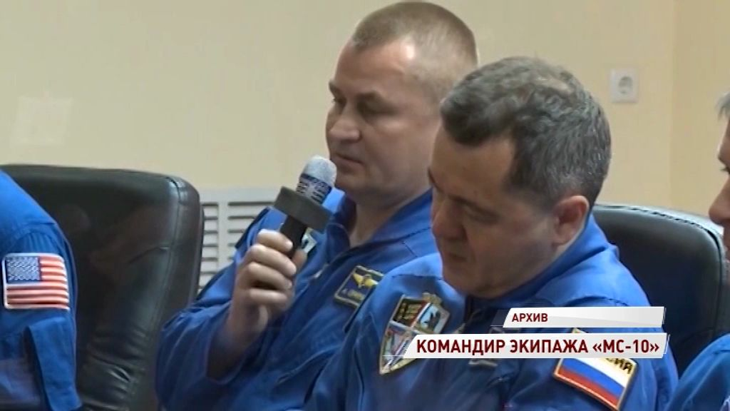 Рыбинец Алексей Овчинин назначен командиром экипажа корабля «Союз МС-10»
