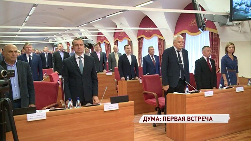 Как прошло первое заседание облдумы седьмого созыва: кто стал председателем и какие решения депутаты уже приняли