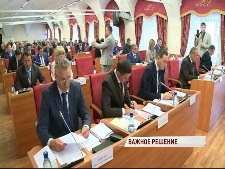 Депутаты облдумы поддержали региональный закон о поддержке пенсионеров