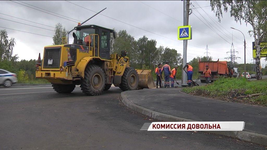 В Ярославле подходит к концу ремонт дороги на улице Магистральной