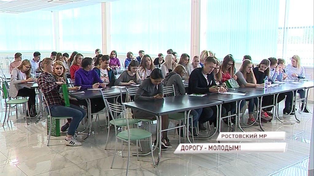 «Филин» в Ярославской области: 70 лучших студентов-медиков посещают ведущие фармацевтические предприятия региона
