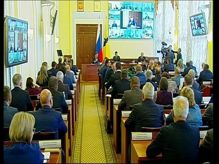 Заседание правительства Ярославской области 26.09.18