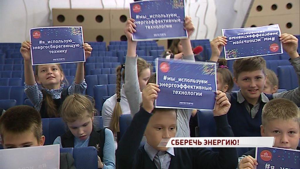 Ярославские энергетики продолжают рассказывать школьникам о важности энергосбережения