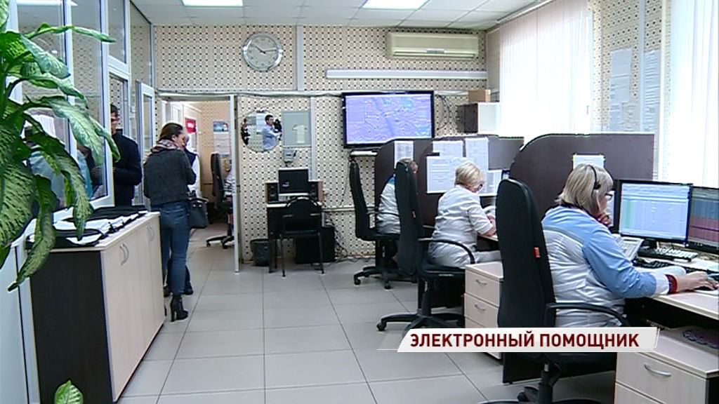 Диспетчеры «скорой» смогут быстрее отправлять экипажи к пациентам благодаря новой компьютерной системе