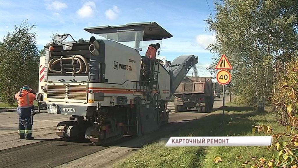 На Промышленном шоссе в Ярославле начался ямочный ремонт