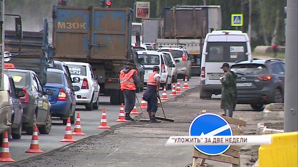 Ремонт дорог по программе БКД закончен менее чем наполовину: уложатся ли подрядчики в срок