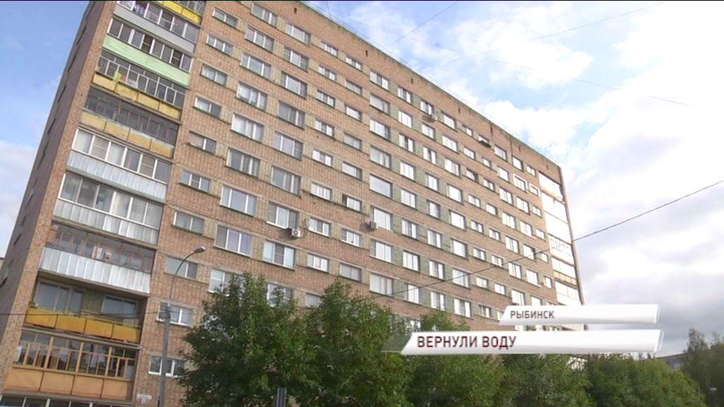 Жителям дома в Рыбинске устранили утечку, из-за которой из холодного крана текла горячая вода