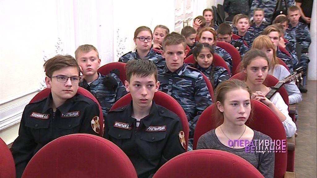 В Ярославле прошел первый детский форум «Я - кадет Росгвардии»