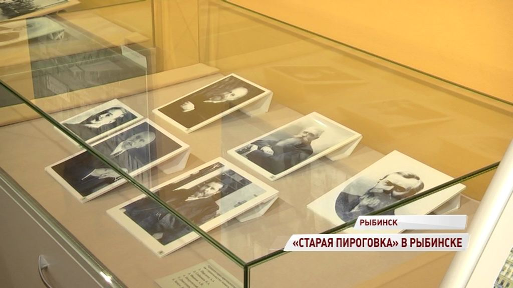 В Рыбинске открылась выставка, посвященная истории здания музея-заповедника