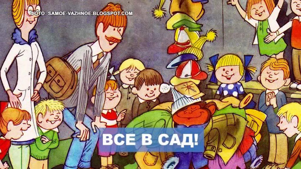 В России отмечают день воспитателя: кто лучший воспитатель региона и где работает «усатый нянь»