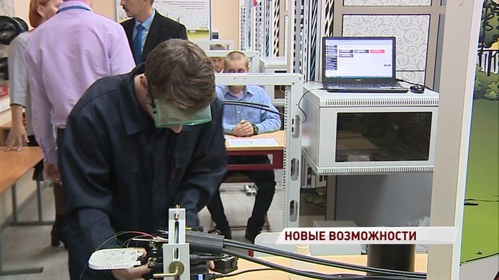 Расширяем возможности: в одном из ярославских техникумов появилась новая лаборатория