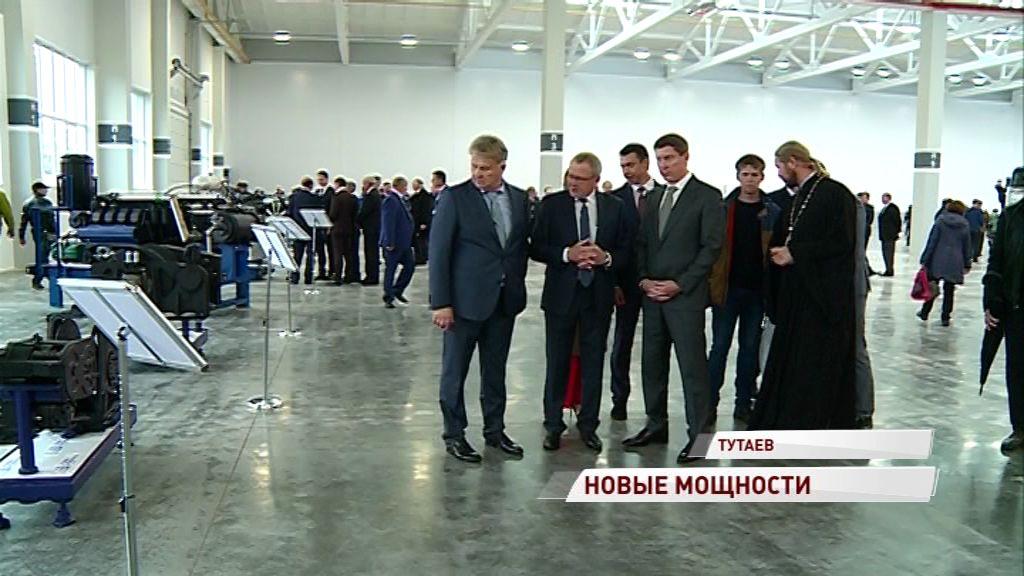 Градообразующее предприятие Тутаева отмечает юбилей, а сам город готовится к покорению новых производственных вершин