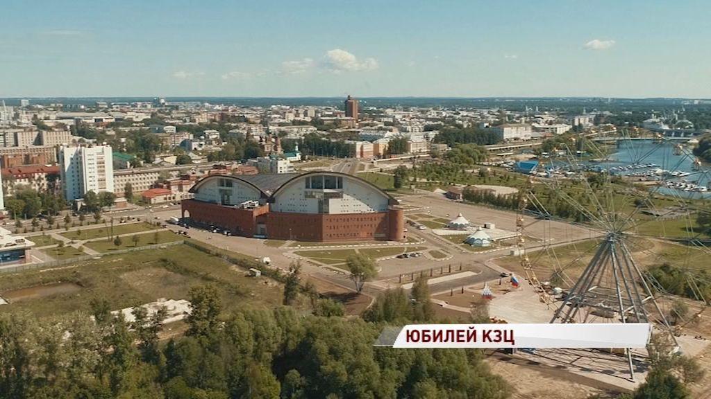 Центр культурной жизни Ярославля отпраздновал первый юбилей