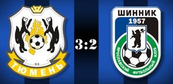 Удаление, гол на последних минутах и очередное поражение «Шинника»
