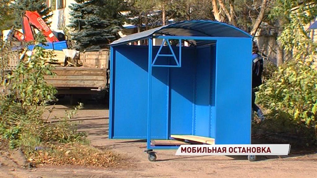 В Ярославле появилась остановка с колесиками