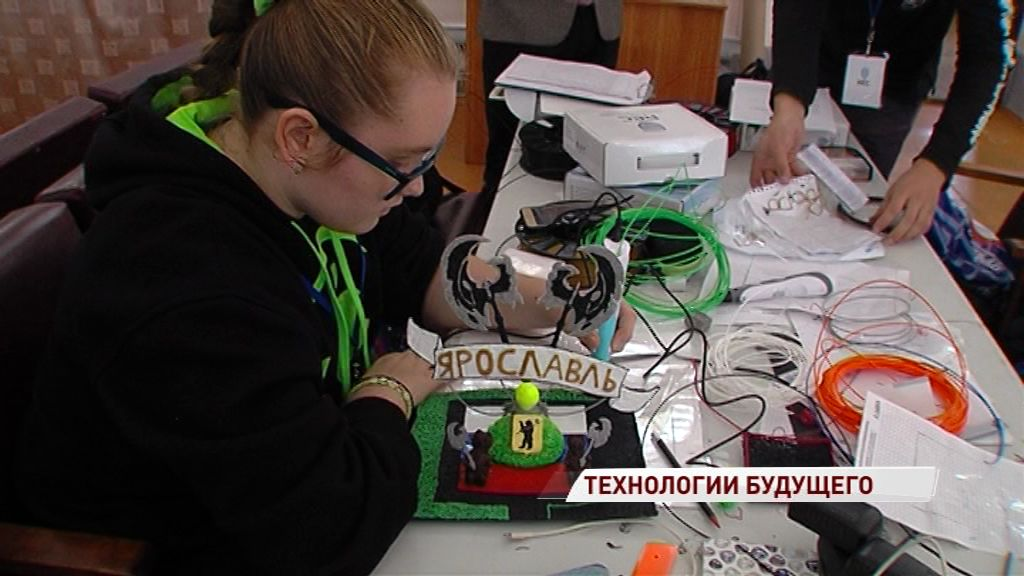 В Ярославле прошел турнир по 3D-моделированию