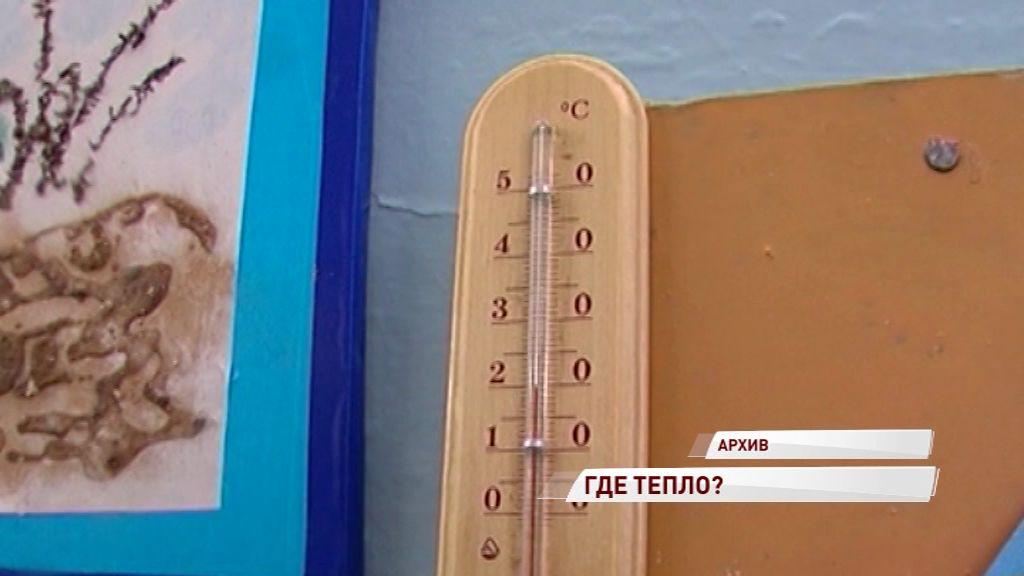 Десять градусов в помещении: жители Ростова жалуются на отсутствие тепла в школах и детсадах