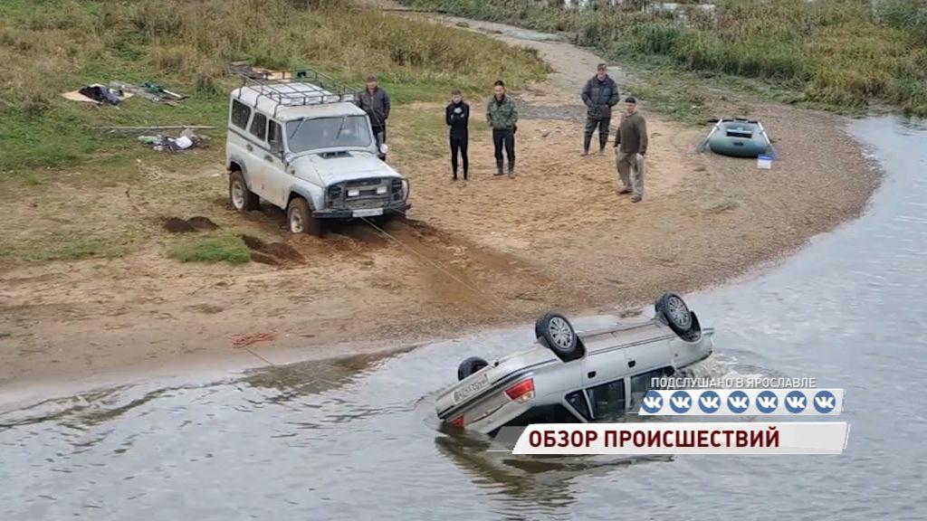 ВИДЕО: Приехал отдохнуть на природу и утопил машину: рыбак не углядел за своим авто