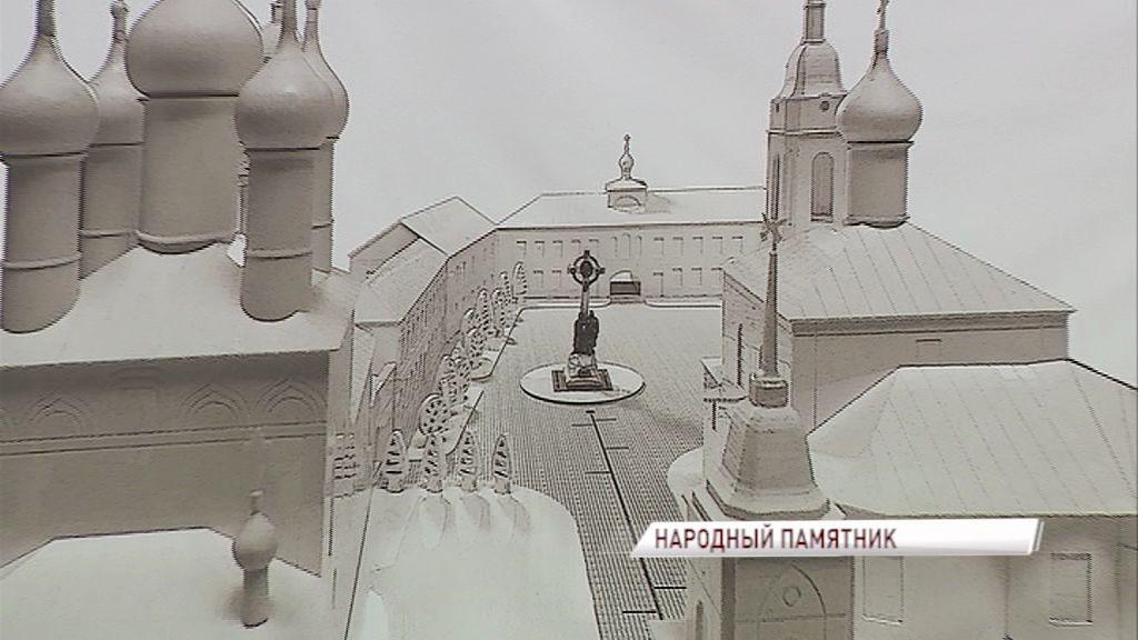 В День народного единства в Ярославле откроют памятник Минину и Пожарскому