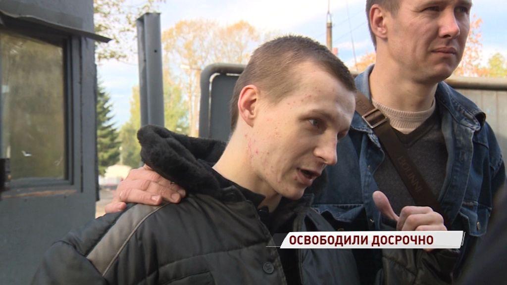 Евгений Макаров досрочно вышел из ярославский колонии: что он заявил на свободе