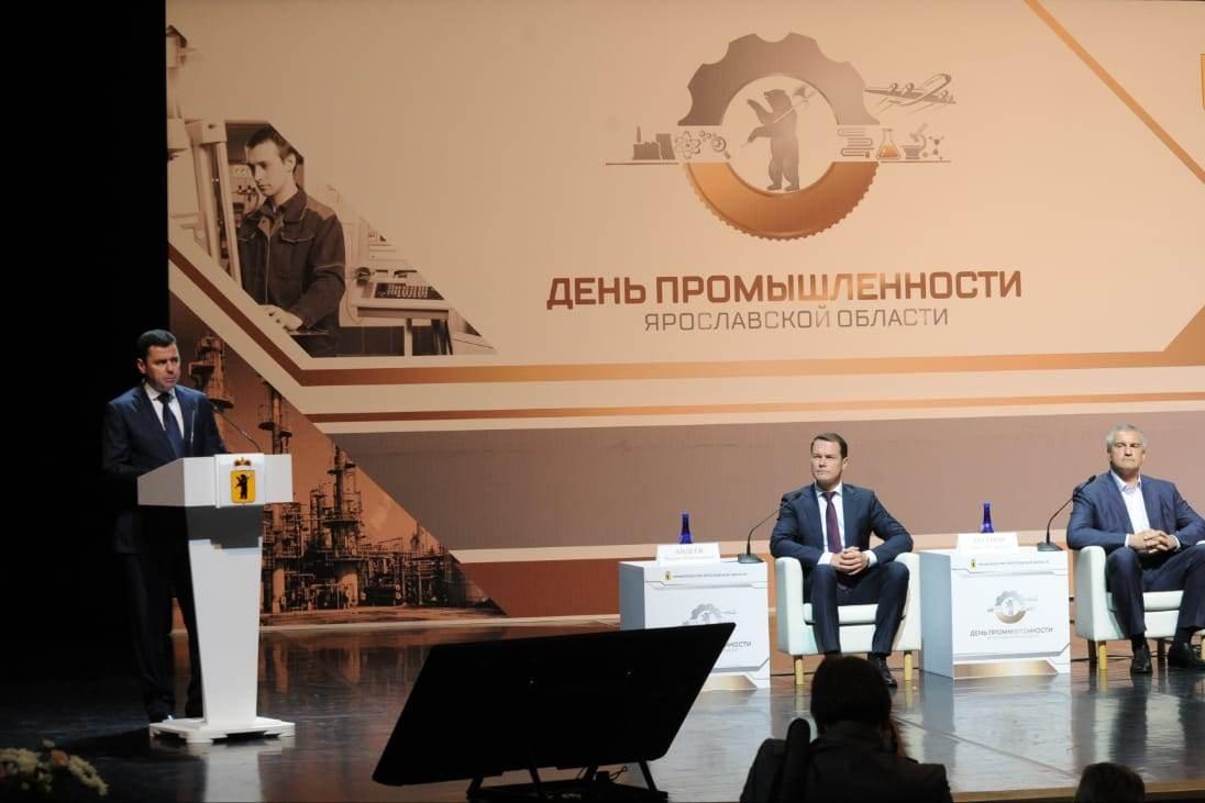 День промышленности Ярославской области: визит главы Крыма, передовые разработки и лучшие предприятия региона