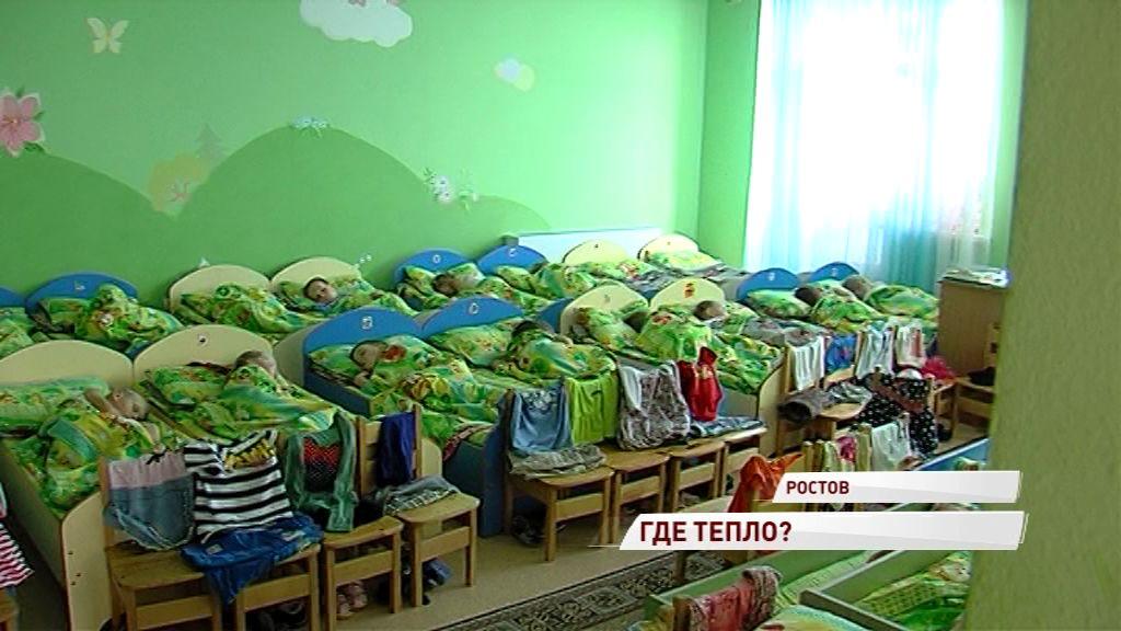 В Ростове мерзнут дети: когда отопление придет в социальные объекты и в квартиры горожан