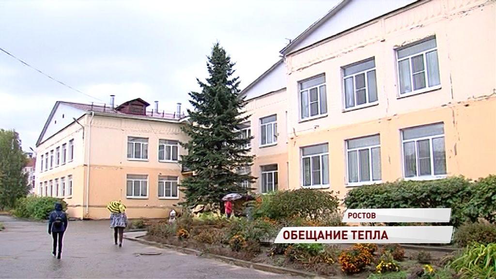 Ситуацию с отоплением в Ростове на контроль взяло правительство региона