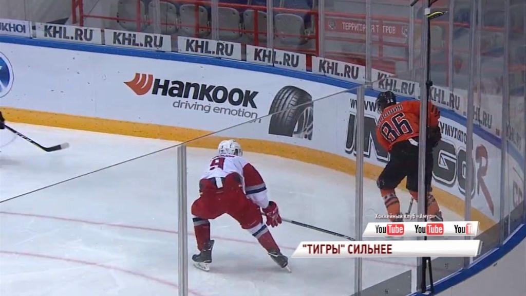 «Локо» уступил в повторном матче «Амурским тиграм»