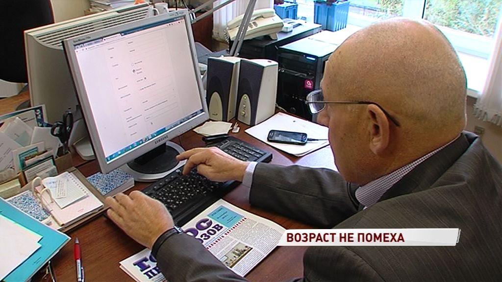 Департамент информатизации: большая часть пользователей «Госуслуг» - пожилые люди