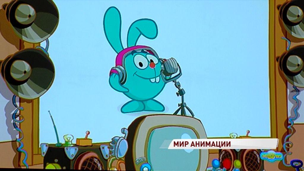 Международный анимационный фестиваль «КРОК» на один день задержался в Ярославской области