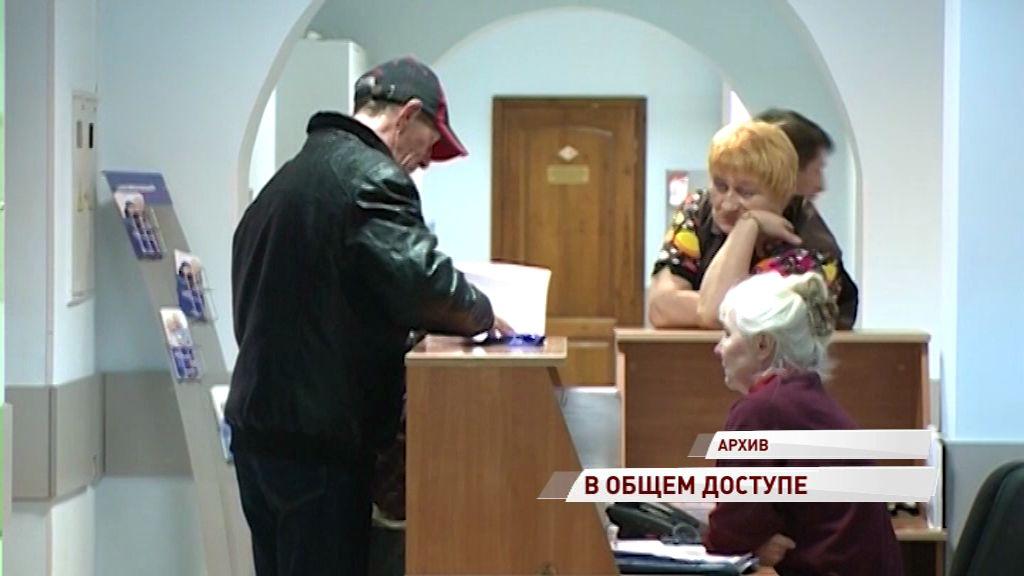 Ознакомиться с новым пенсионным законодательством может каждый россиянин