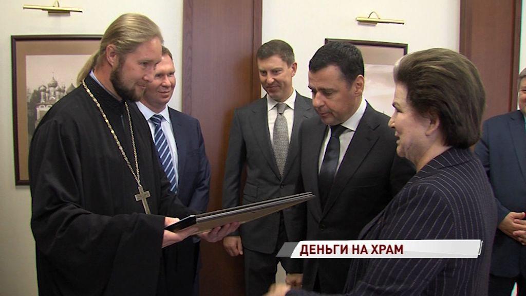 Валентина Терешкова пожертвовала миллион рублей храму в Никульском