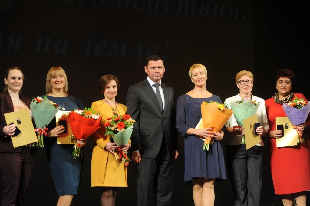 В Волковском театре прошли торжества в честь приближающегося Дня учителя