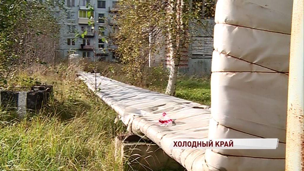 В военном городке в Ярославском районе замерзают люди: почему нет отопления