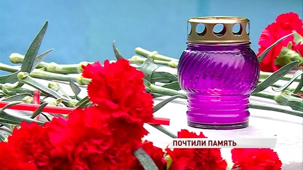 Ярославцы почти память жертв политических репрессий