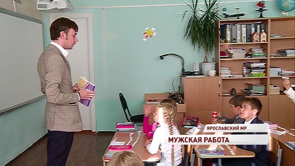 Молодой учитель из школы в Заволжье рассказал о работе в свой первый профессиональный праздник