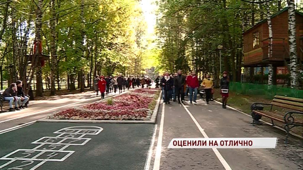 Представители нескольких регионов страны оценили благоустройство парка «Нефтяник»