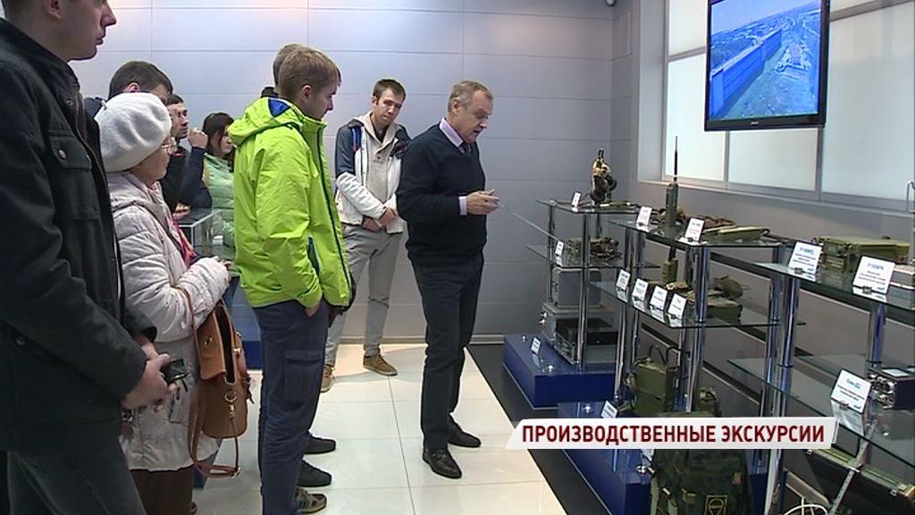 В рамках Дня промышленности в области организовали специальные производственные экскурсии