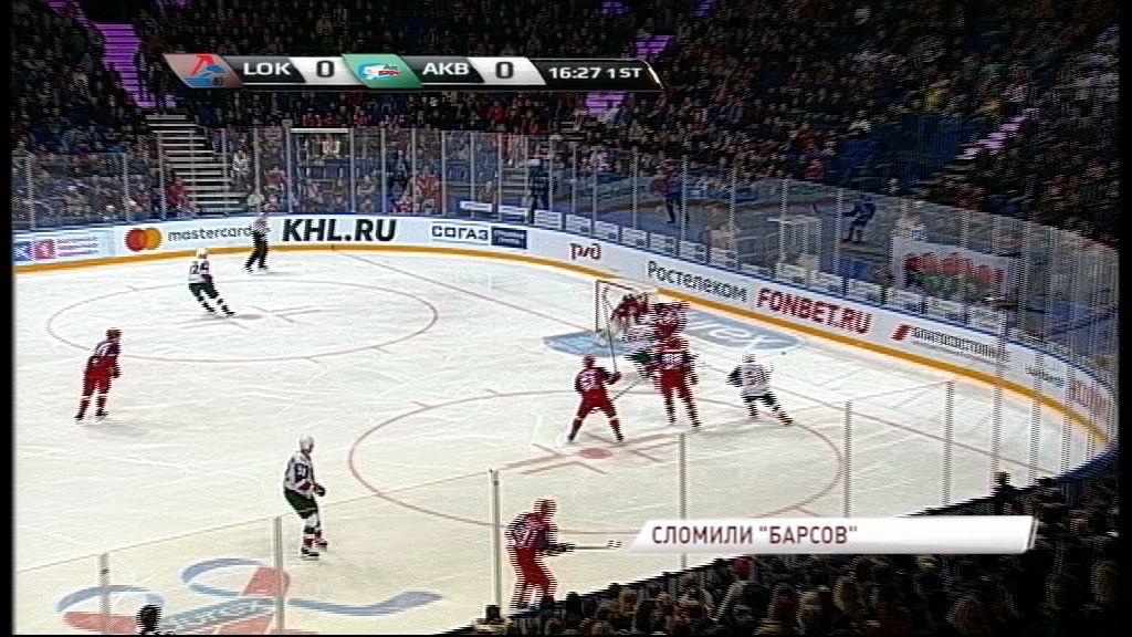 «Локомотив» обыграл действующего обладателя Кубка Гагарина: как это было